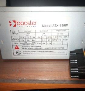 Блок питания 450w booster