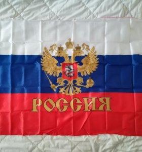 Флаг Российской Федерации с золотым гербом