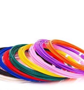 Пластик PLA для 3D ручки (3D принтера)