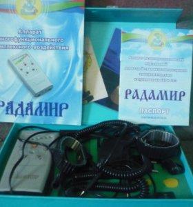 физиотеравпетический прибор