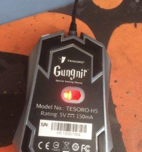 Мышь Tesoro Gungnir
