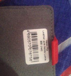 Чехол для Nokia Lumia 900