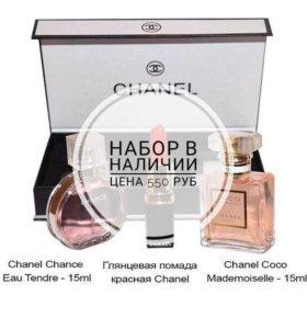 Набор от Chanel