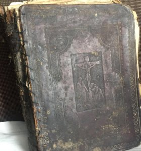 Старинная церковная книга «псалтырь»