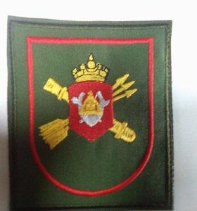 Шивроны, нашивки, на военную форму под заказ