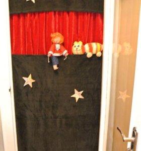 Ширма. Кукольный театр Дети