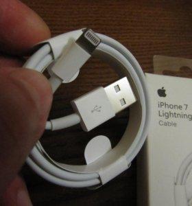 Кабель USB для зарядки iPhone7
