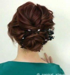 Свадебные и вечерние причёски +макияж
