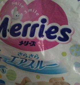 Подгузники Мерриес