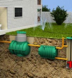 Автономные канализации (Септик)