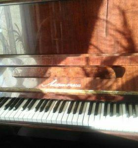 Пианина,Ласточка,