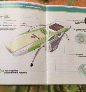 Массажёр - стимулятор термотерапевтический