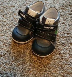 Ботинки Kapika, 21 размер