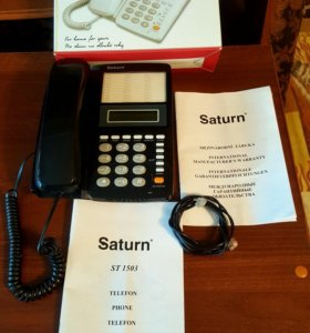 Телефон стационарный Saturn