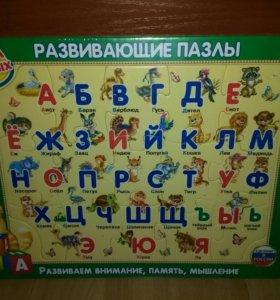 Пазл на подложке Алфавит