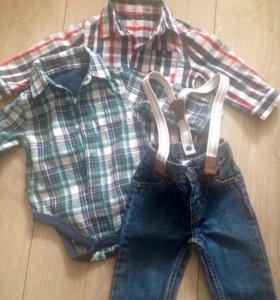 Рубашка и джинсы на мальчика 9 мес.