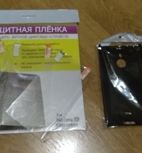 Чехол и плёнки на Nokia Lumia 1520
