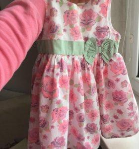 Нарядное платье 12-18