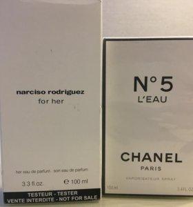 Тестеры французской парфюмерии