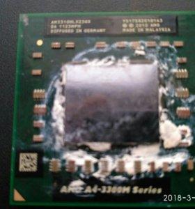 Процессор AMD A4-3300 Series на ноутбук.