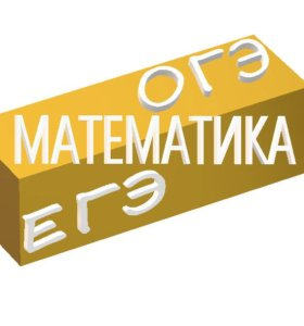Математические курсы