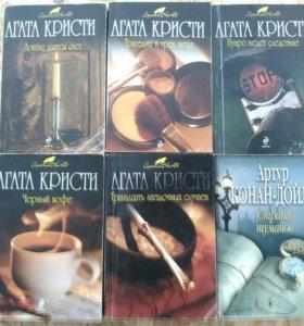 Агата Кристи, книги