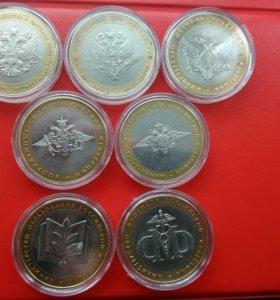 10 рублей биметалл министерства