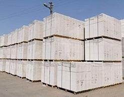 Блоки 1 сорта газосиликатные Бонолит