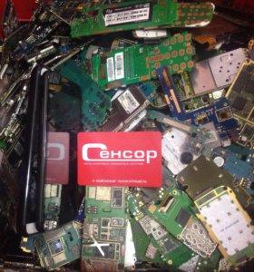 Запчасти на телефоны планшеты ноутбуки