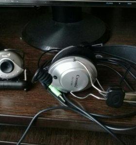 Наушники и веб камера