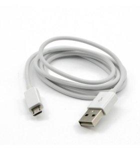 USB кабель для Android (новый) оптом и в розницу