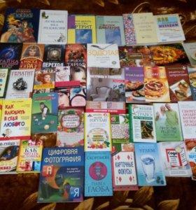 Книги (41 штука)