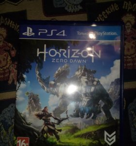 Игра zero horizon ps4
