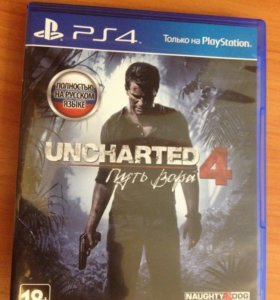 Uncharted 4 на PS4