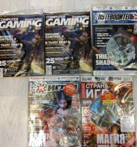 Журналы об играх 2004 года