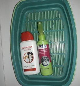 Кошачий туалет/шампунь