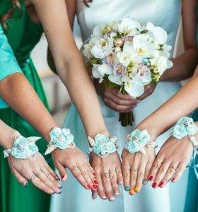 Браслеты для подружек невесты/свадебные аксессуары