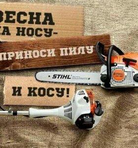 Ремонт бензопил, триммеров и др. техники