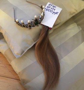 Натуральные волосы!✨