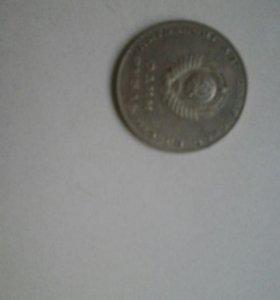 Юбилейные монеты СССР