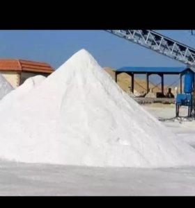 Техническая соль ( реагент ) ПСС