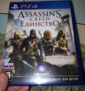 Assassin creed Unity (Единство) для PS4