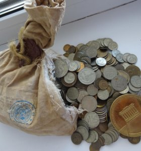 Монеты 4кг