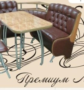 Кухонный уголок + стол+ 2 табурета