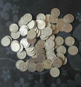 Монеты СССР 10к