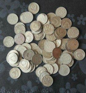Монеты СССР 15к
