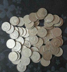 Монеты СССР 20к