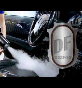 Удаление Неприятных Запахов Авто И Помещений