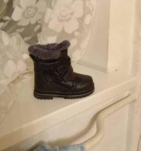 Ботинки кожа зима 26 размер торг