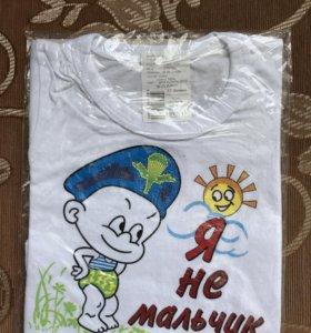 Новая футболка на мальчика. Хлопок